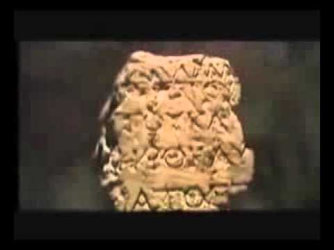Archaeological evidence for Jesus Christ
