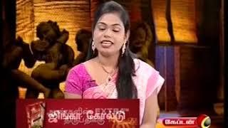 Samayal Manthiram latest episode- அதிக நேரம் உடலுறவு செய்ய