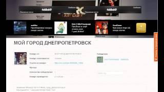 видео наушники Днепр