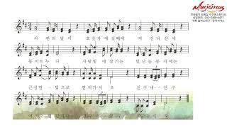 고별의 노래(스페인)_세계민요 악곡암기 [전공음악 다이애나 & 뮤직서커스]