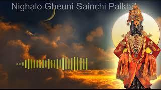 Kadhi Lagel Re Vedhya   Dr. Compound Sai Bhajan Chinchpokli Mumbai
