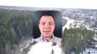 Участок Вербилки | участок на берегу реки | Земля Талдомский | Купить участок Дмитровское шоссе