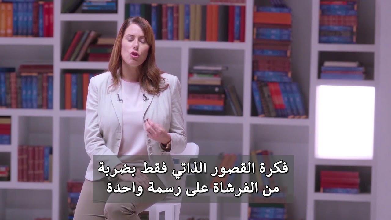 لماذا هذه الآية فى القرآن؟..المذيعة البريطانية كلير فوريستير  تبحث عن اجابة..