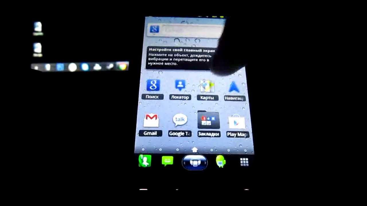 Яндекс шелл для андроид 5