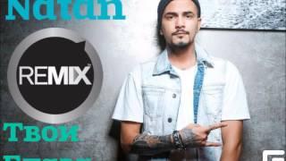 Natan - Твои глаза (2016,Remix)
