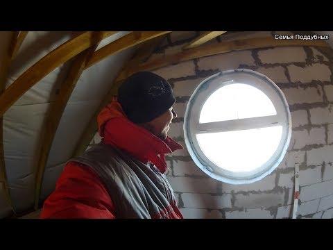 Монтаж КРУГЛОГО окна на чердак Как установить окно