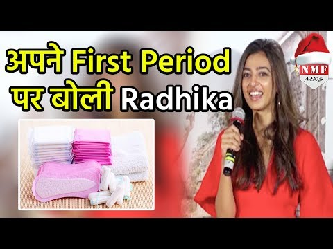 Radhika Apte On Her First Period & Sanitary Pad | Aaj Se Teri | Padman