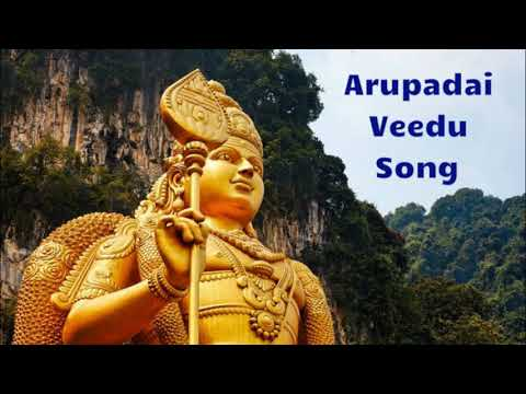 Arupadai Veedu  - Devotional Songs