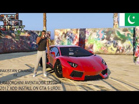 How to install Lamborghini Aventador LP700-4 2012 Add on in GTA 5 urdu | Fk Pakistan Gaming
