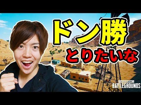 【PUBG】TUTTIさん・ぎこちゃんさん!