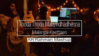 Thoda Thoda Malarndhadhenna Malargal Kaeten Adithya RK Simeon Telfer Arrahman