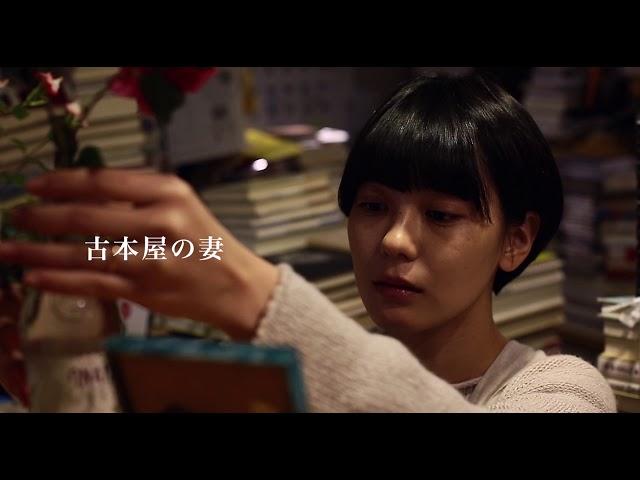 映画『愛の小さな歴史 誰でもない恋人たちの風景vol.1』予告編