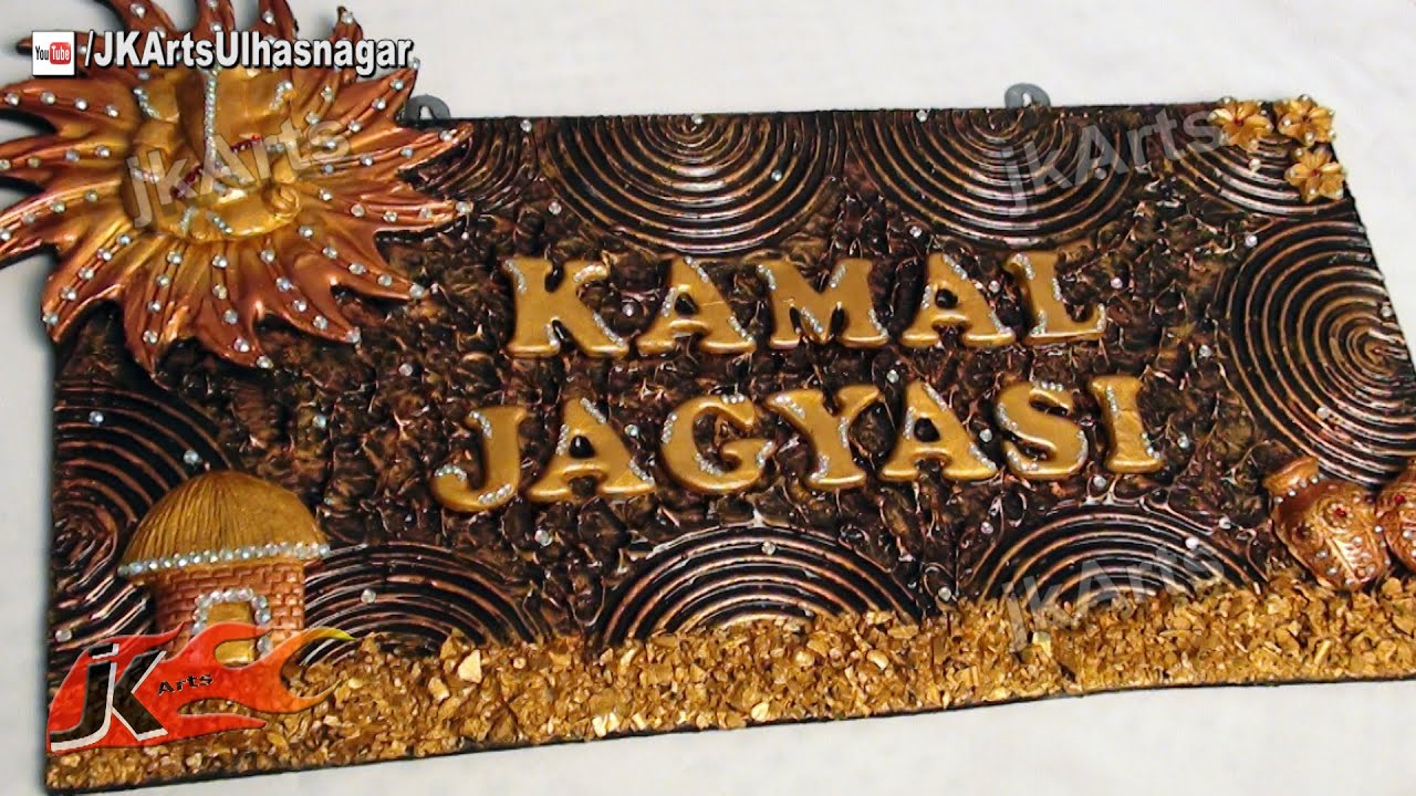 DIY Designer Door Name Plate, Wall Murals | How To Make | JK Arts 473    YouTube