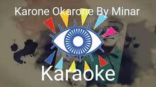 Karone Okarone By Minar [karaoke]