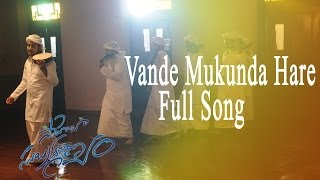 Vande Mukunda Hare Full Song II Saheba Subrahmanyam Movie II Dilip Kumar, Priyal Gor