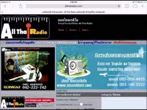 ฟังวิทยุออนไลน์ Medee FM 103.75 MHz นครศรีธรรมราช