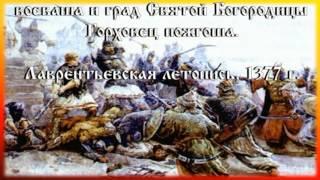 С. Никитин «Урок краеведения»