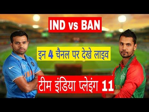 India Vs Bangladesh 2nd T20 In Nidahas Trophy 2018.mp4