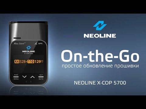 NEOLINE X COP 5700 / OTG обновление прошивки - YouTube