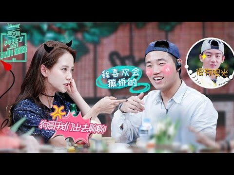 《拜托了冰箱》中国版第二季:[第10期]收官!宋智孝Gary合体说唱 何尔萌因爱情观吵架啦