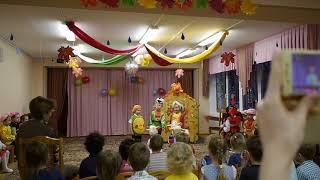 Детский сад. Колобок thumbnail