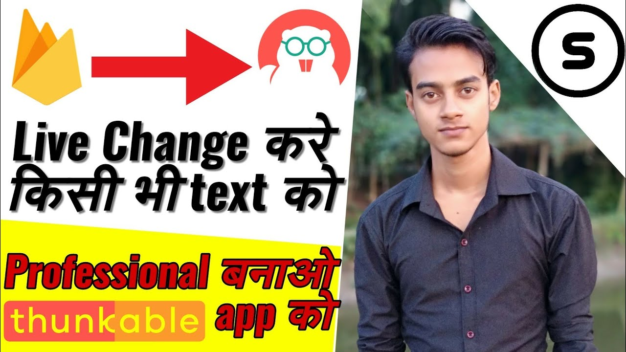 Thunkable – Shahrukh Abedin