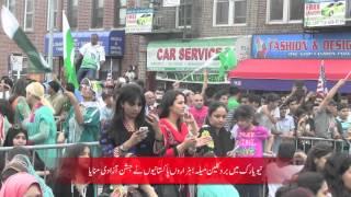 Brooklyn Mela, New York : Pakistan's Independence Day Celebrations 2013