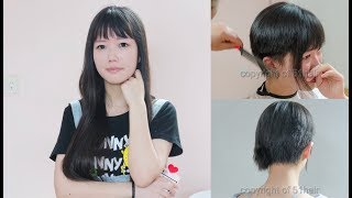 H8 sample Chinese Beauty crying haircut