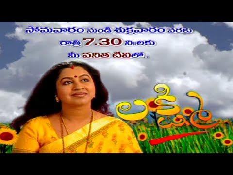 gemini tv pinni serial title song