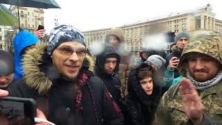 Кофе на Майдане. Конфликт