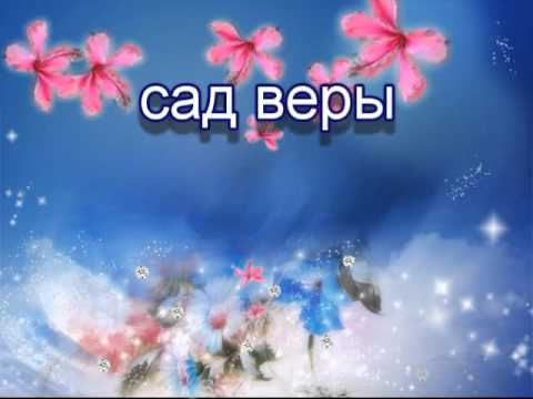 Аудиокниги На Русском Языке