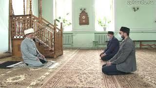 Мусульмане Зеленодольска присоединились к всеобщей всемирной молитве против коронавируса.