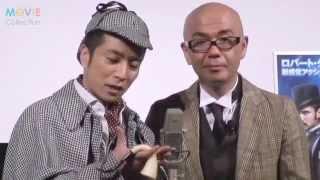 Hi-Hi/『シャーロック・ホームズ シャドウ ゲーム』ブルーレイ&DVDリ...