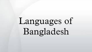 Languages of Bangladesh
