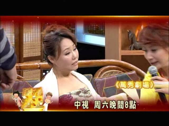 中視4/5「萬秀豬王」#86精采預告/ 短劇-老伴