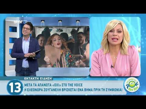Σε πανικό στο «The Voice» - Πασίγνωστη τραγουδίστρια στη θέση του Μαραβέγια