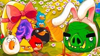 Охота за золотыми ПАСХАЛЬНЫМИ ЯЙЦАМИ #142 Angry Birds Epic С Кидом по мультику Энгри Бердс