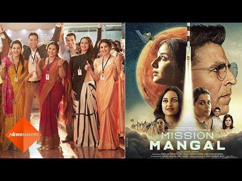 Mission Mangal Poster: Akshay Kumar Drops Film's Poster | SpotboyE Mp3