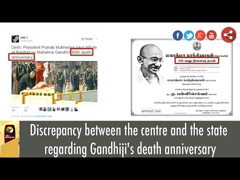 Discrepancy between the centre and the state regarding Gandhijis death anniversary
