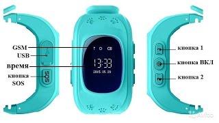 Детские часы телефон с GPS трекером 4 online video cutter com(, 2016-01-13T10:09:27.000Z)
