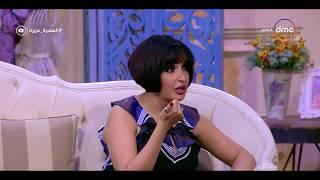 السفيرة عزيزة - شمس السرجاني