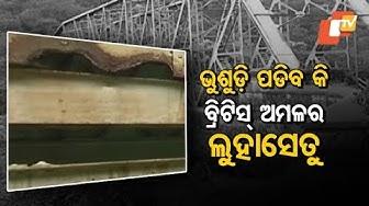Oldest Bridge In Koraput Connecting 3 States Awaits Urgent Repairs