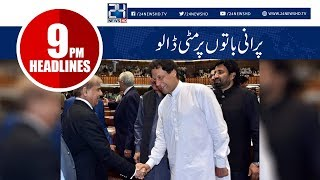 imran khan in national assembly