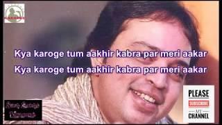 tum to thehre pardesi तुम तो ठहरे परदेसी full karoake with chorus And scrolling lyrics