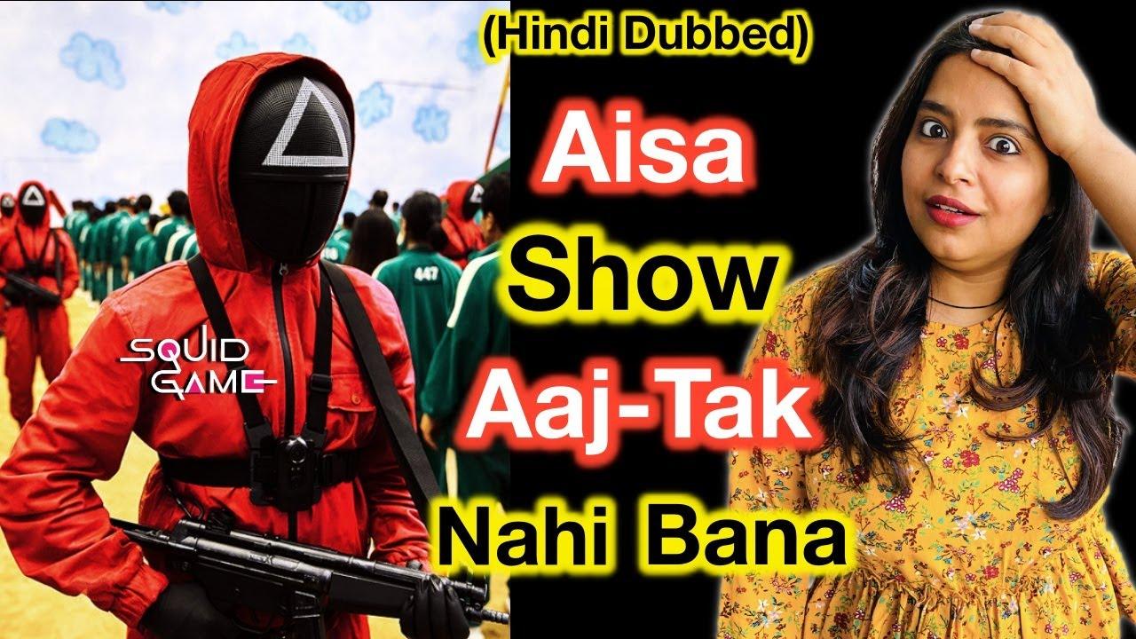 Squid Game Web Series Explained In Hindi   Deeksha Sharma