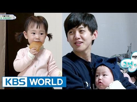 Rohui meets former U-KISS member Dong-ho and his son Ahsel [The Return of Superman / 2017.03.19]