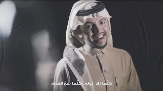 صالح مانع - لاخلا ولاعدم (فيديو كليب)