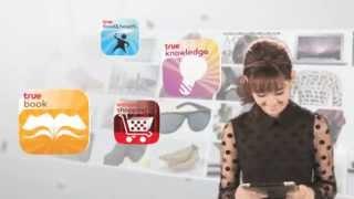 True MyLife Application - New World Thumbnail