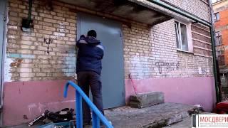 Установка металлической двери в подъезд от компании Мосдвери(, 2013-10-31T07:53:25.000Z)