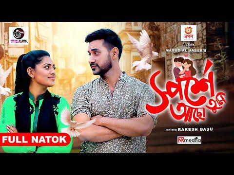 Tum Hi Aana Full Video Song   Marjaavaan   Magar is baar tumhi aana full song   tere jane ka gham from YouTube · Duration:  4 minutes 1 seconds